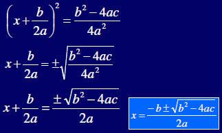 math statistics coursework